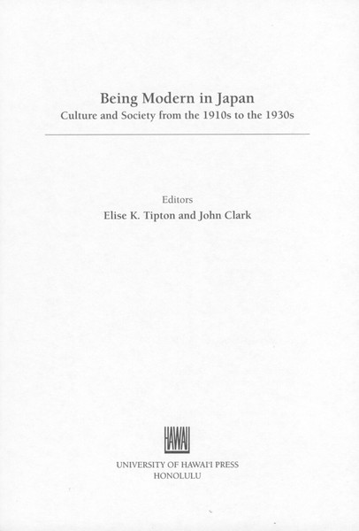 weisenfeld_japanesemodernismandconsumeri.pdf?sequence=1-isallowed=y