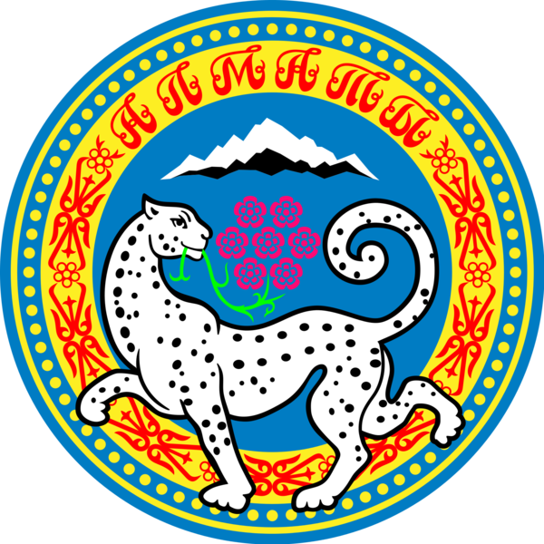 1920px-coat_of_arms_of_almaty.svg.png