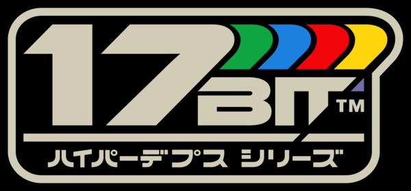 2560px-17-bit_logo_rgb.png