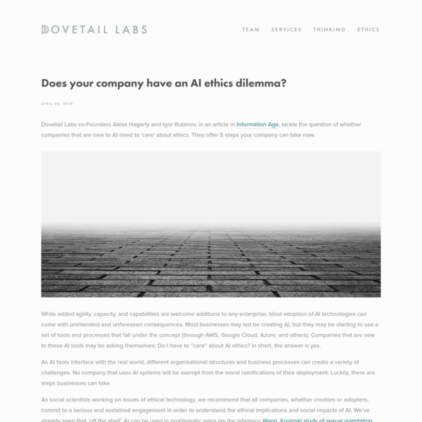 Does your company have an AI ethics dilemma? - Dovetail Labs