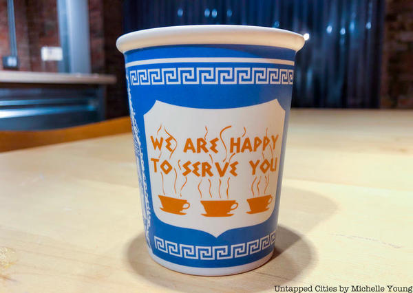 we-are-happy-to-serve-you-greek-diner-coffee-cup-nyc.jpg