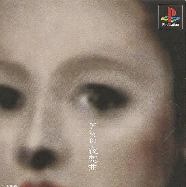 968full-nocturne-yasokyoku-cover.jpg