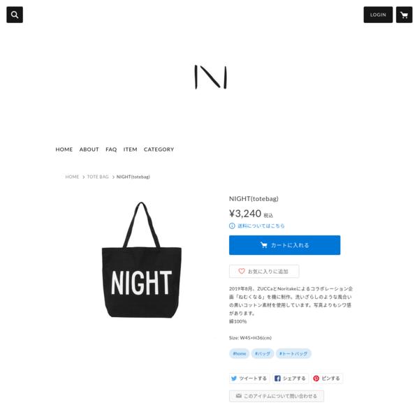 NIGHT(totebag)