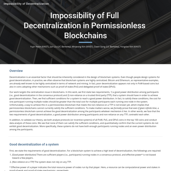 Impossibility of Decentralization