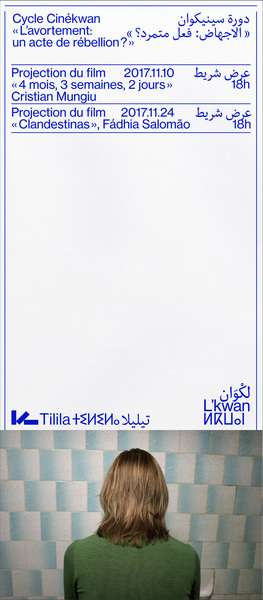 montasserdrissi-tilila-prog-3.jpg