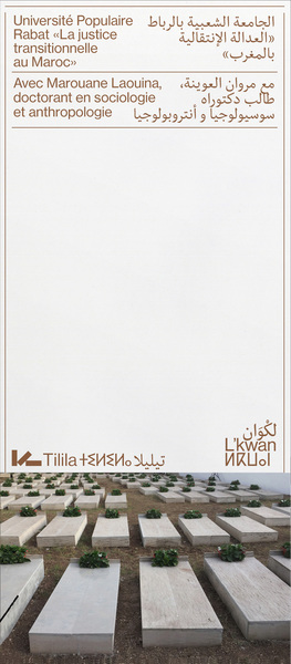 montasserdrissi-tilila-prog-1.jpg