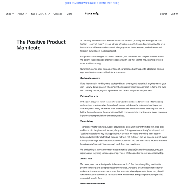 The Positive Product Manifesto