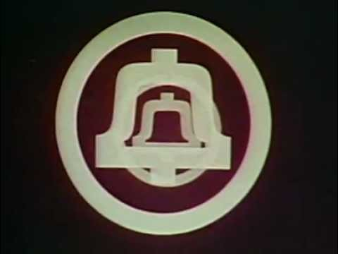 AT&T Archives: Saul Bass Pitch Video for Bell System Logo Redesign