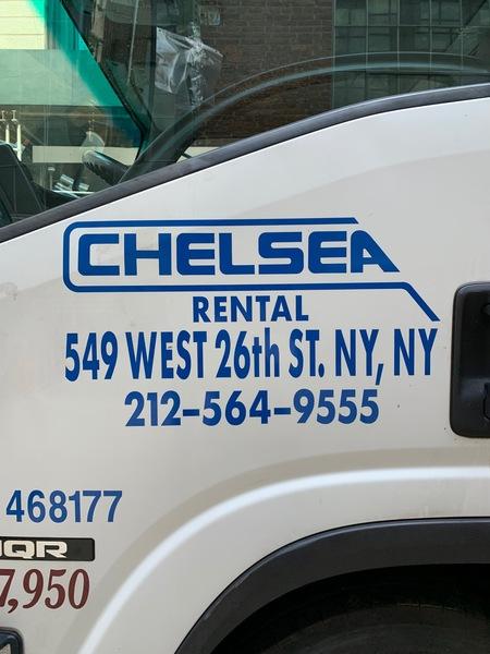 chelsea truck door lockup