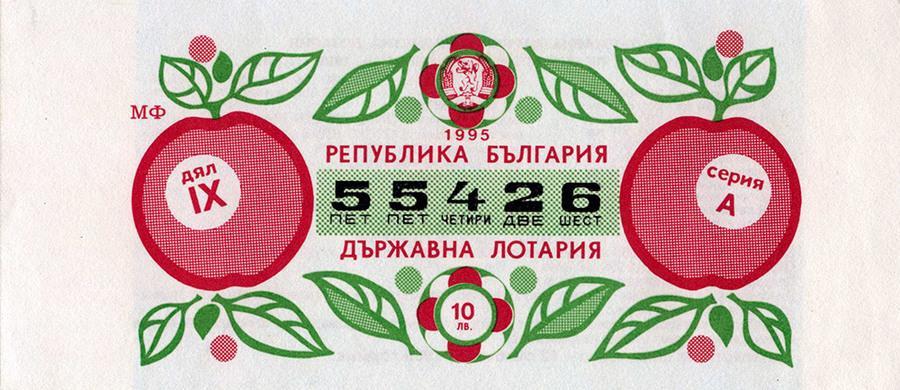 lottery-11.jpg