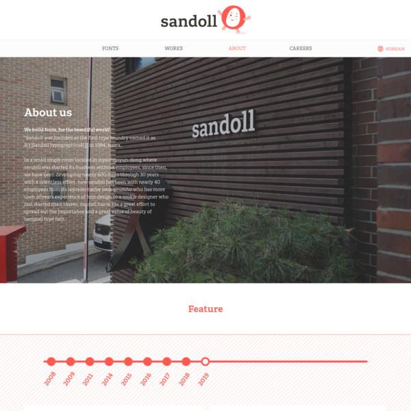 Sandoll