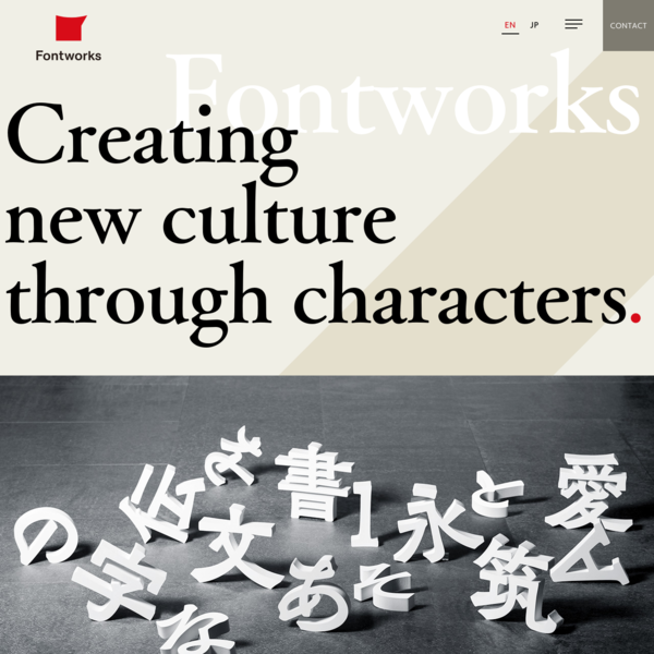 English|FONTWORKS | フォントワークス