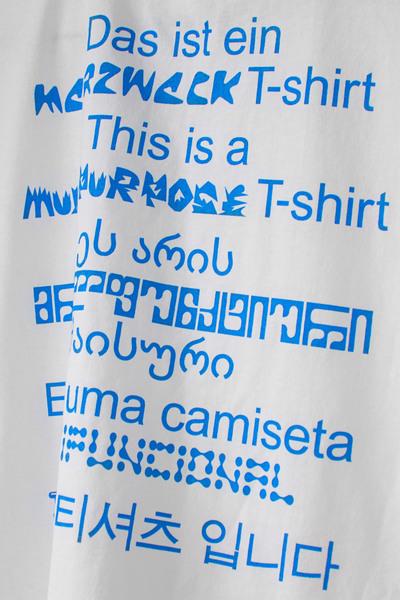 martin_major_multi_purpose_tshirt.jpg