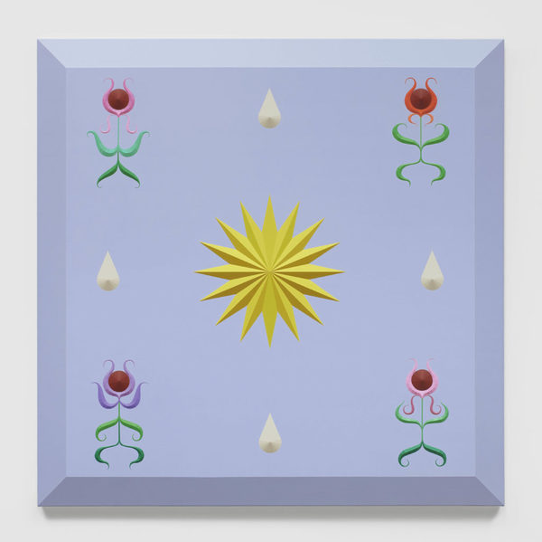 Greg Parma Smith, Solar Growth Panel From Love's Dimension, 2019, Oil on canvas