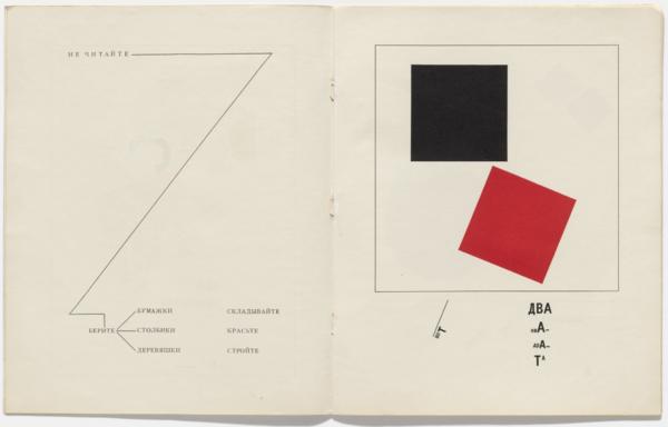 El Lissitzky, Pro dva kvadrata. Suprematicheskii skaz v 6-ti postroikakh (Of Two Squares: A Suprematist Tale in Six Constructions), 1922