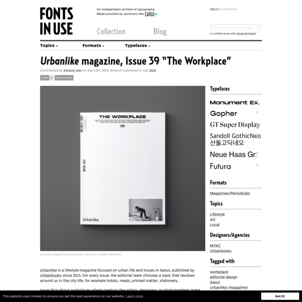 """Urbanlike magazine, Issue 39 """"The Workplace"""""""