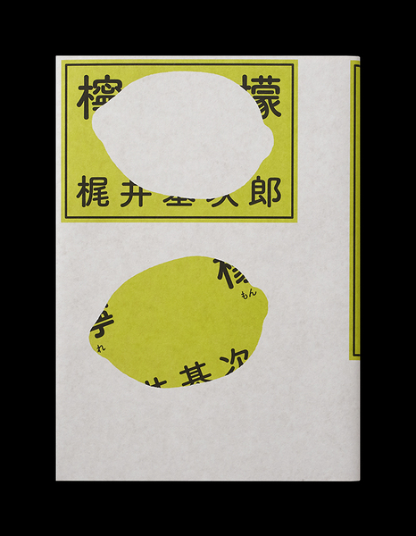 wang-zhi-hong-graphic-design-itsnicethat-7.jpg?1568627617