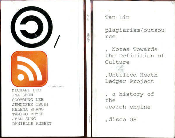 lin-tan_heath-2010-pdf-edition.pdf