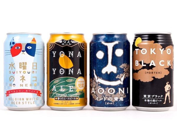 20131115-yoho-all-cans-front.jpg