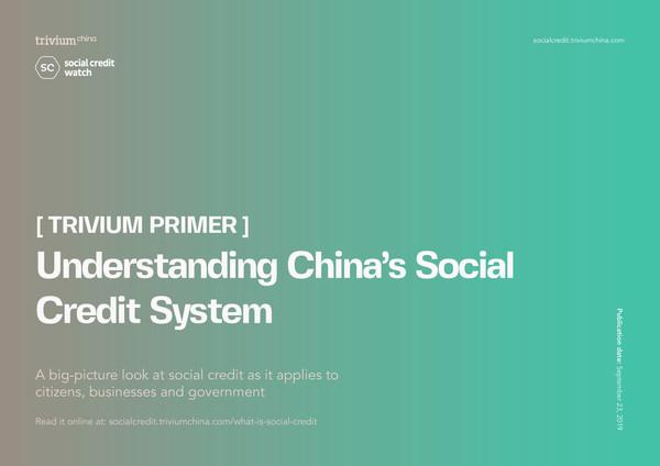 understanding-chinas-social-credit-system-trivium-china-20190923.pdf