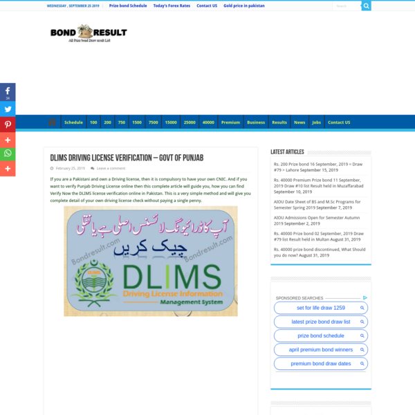 DLIMS Driving license verification - Govt of Punjab