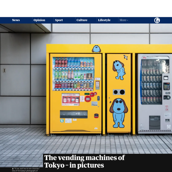 The vending machines of Tokyo - in pictures
