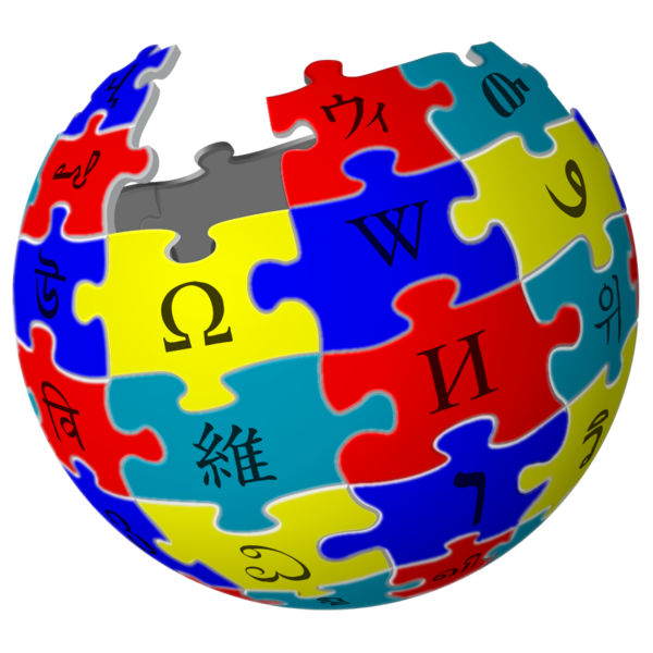 wikiproject_autism_logo-_july_2014.png