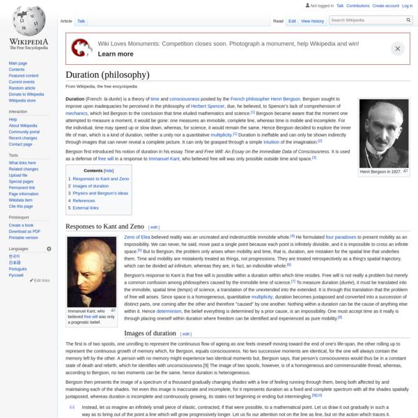 Duration (philosophy)