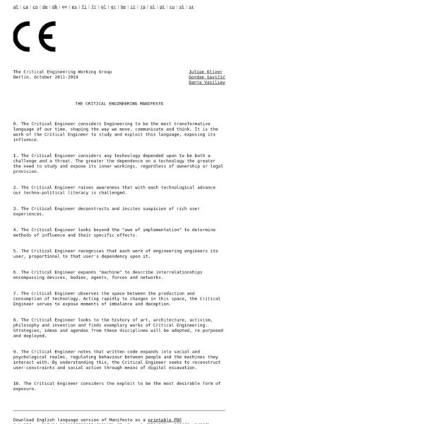 The Critical Engineering Manifesto