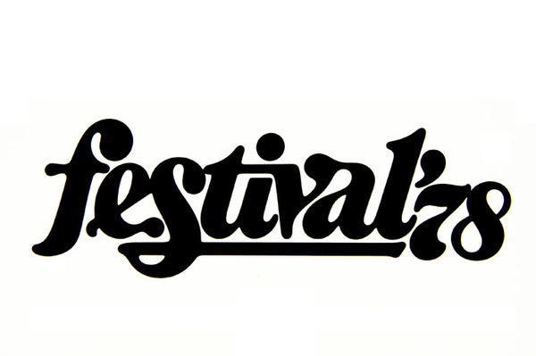 Festival 58 logo by Herb Lubalin