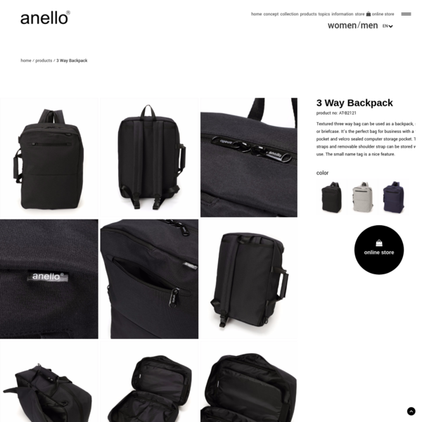 3 Way Backpack|PRODUCTS|anello® OFFICIAL SITE