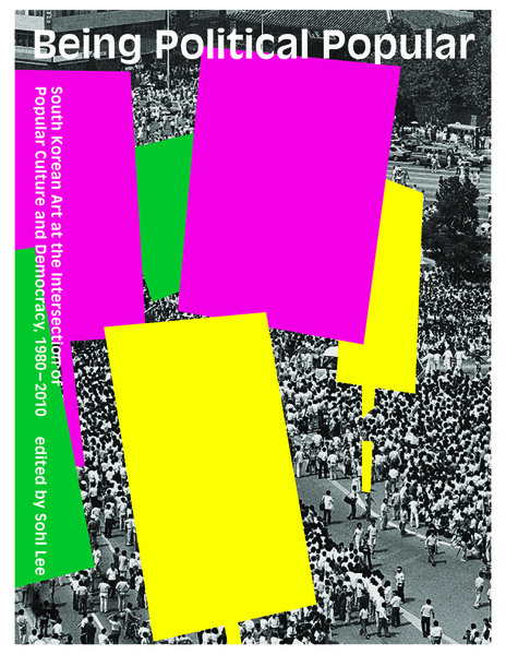 being_political_popular_south_korean_art.pdf