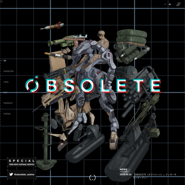 ANIME [OBSOLETE] - OFFICIAL WEBSITE