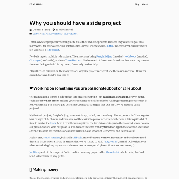Why you should have a side project