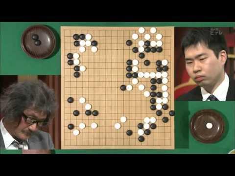 Cho Chikun vs. Tanaka Nobuyuki [Eng. Subs]