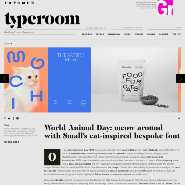 World Animal Day: meow around with Small's cat-inspired bespoke font