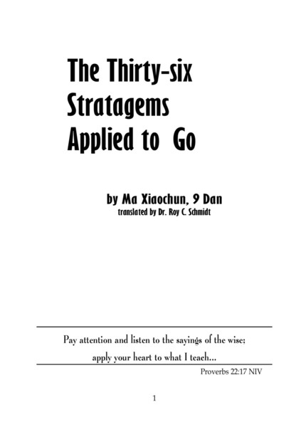 ma-xiaochun-the-thirty-six-stratagems-applied-to-go.pdf