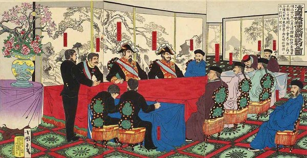 scene_of_signing_treaty_of_shimonoseki_pictorial-1.jpg