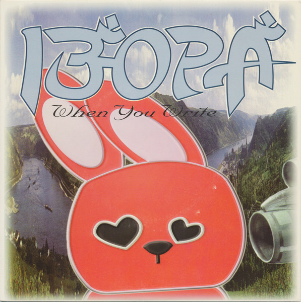 IBOPA - When You Write 7""