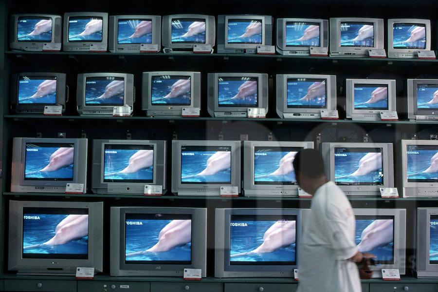 televisions-ho-chi-minh-city-vietnam-225.jpg