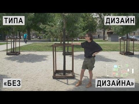 """""""33 слова о дизайне"""". Фрагмент с Антоном Шнайдером"""