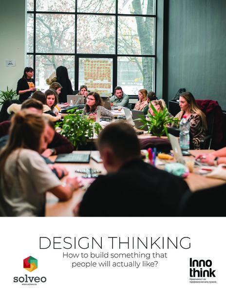 designthinkingtoolkit.pdf