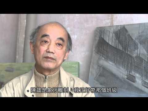 余友涵談八十年代中國當代藝術,亞洲藝術文獻庫製作
