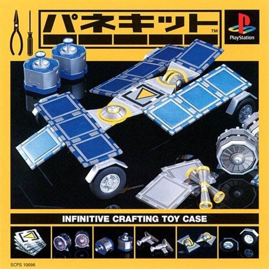 Panekit - Infinitive Crafting Toy Case
