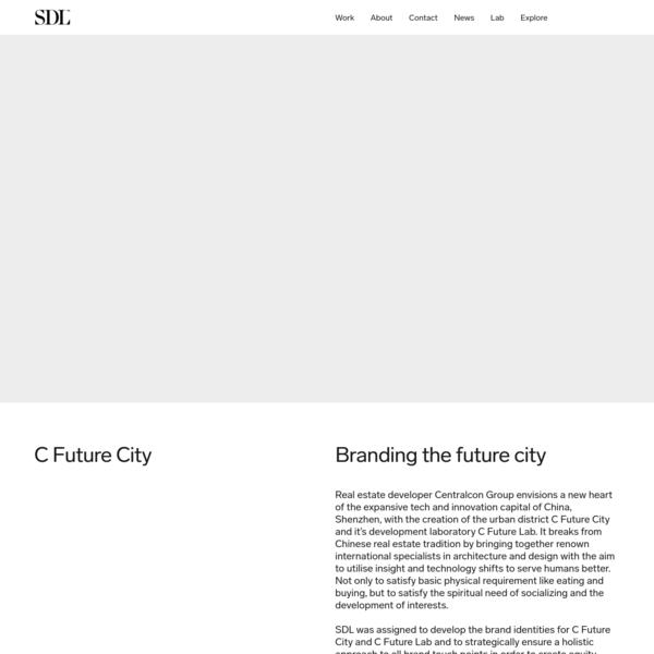 C Future City - Stockholm Design Lab