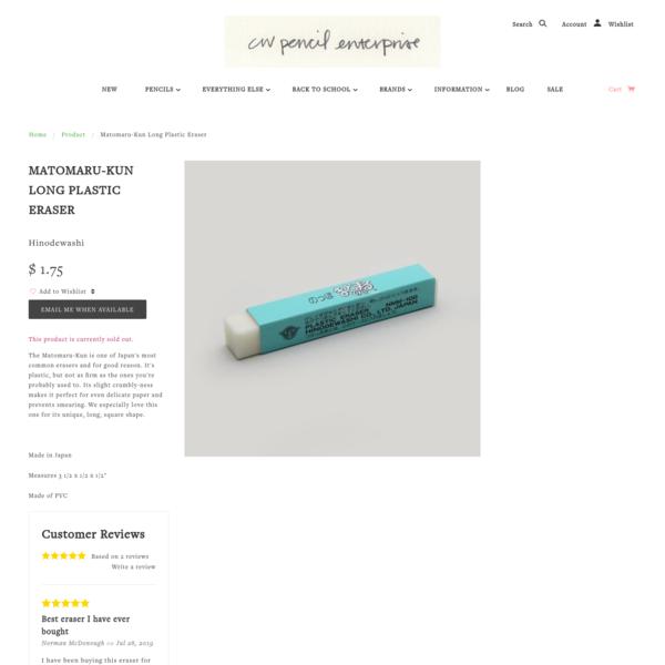 Matomaru-Kun Long Plastic Eraser