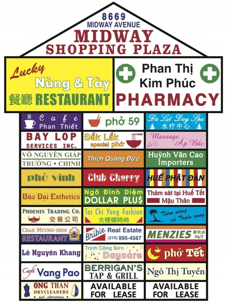 kenlum_midway-plaza_all-signs-mock-up.jpg?itok=aae2lpce