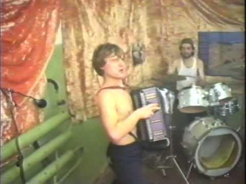 Воплі Відоплясова Зв'язок 1989