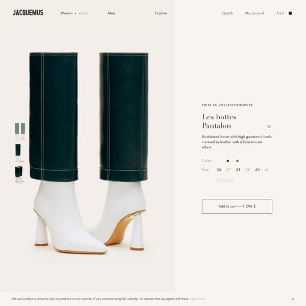 Les bottes Pantalon - JACQUEMUS   Official website