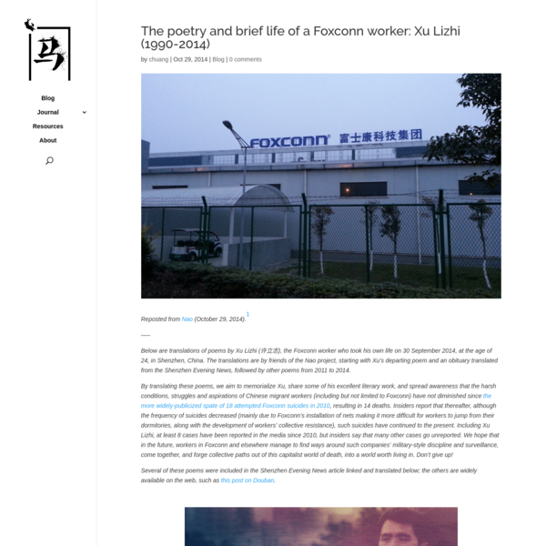The poetry and brief life of a Foxconn worker: Xu Lizhi (1990-2014)